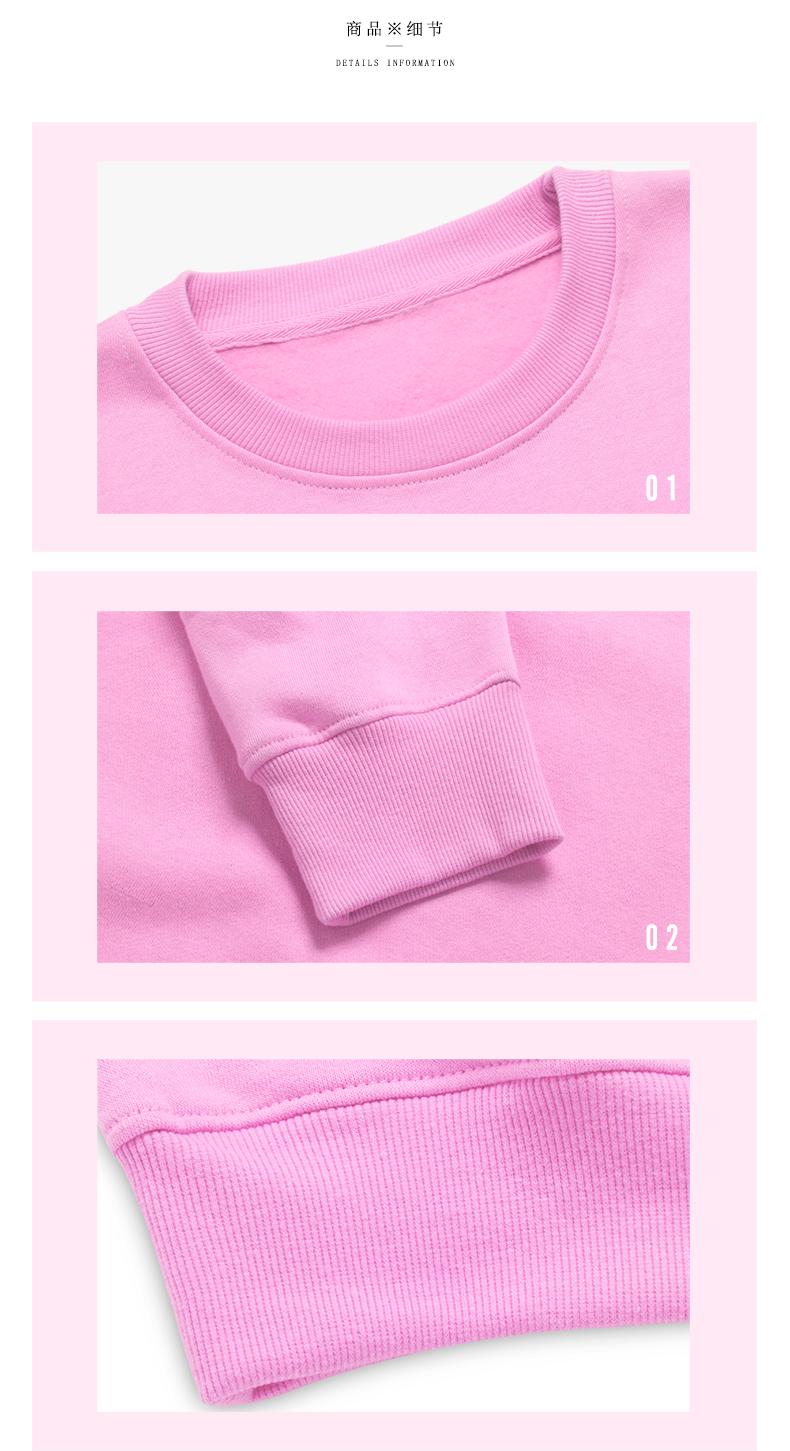 土豪版钻石棉圆领套头卫衣---切片_04.png